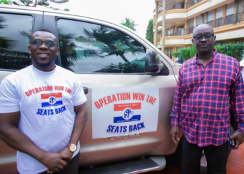 Dr. Addom Tufuor (r) is the founder and Director of Operation for the Group